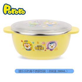 韩国pororo啵乐乐儿童餐具宝宝饭碗汤碗水杯防摔防烫304不锈钢碗