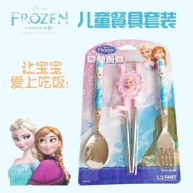 韩国冰雪奇缘儿童不锈钢叉子勺子筷子三件套装宝宝学习用餐具套装