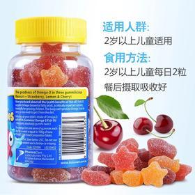 澳洲Nature's Way佳思敏omega3儿童鱼油软糖60粒 提升记忆力