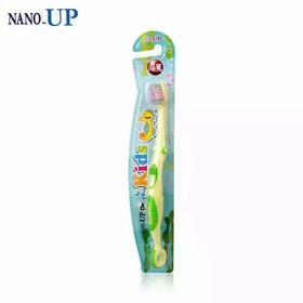 韩国原装进口 NANO-UP/纳弗拉儿童防蛀牙刷软毛牙刷训练牙刷