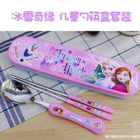 进口 冰雪奇缘儿童餐具 儿童不锈钢勺筷盒套装  宝宝勺子筷子