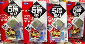 日本代购VAPE5倍HELLO KITTY驱蚊手表便携婴儿替换驱蚊器