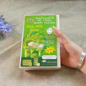 泰国手工皂纯天然精油皂洗脸植物皂正品代购泰国洁面大米香皂