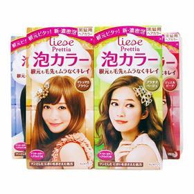 日本代购LieseKAO花王泡沫纯植物染发剂女士黑发专用染发膏不刺激