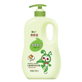 儿童清爽洗沐二合一(橄榄+椰乳)1L