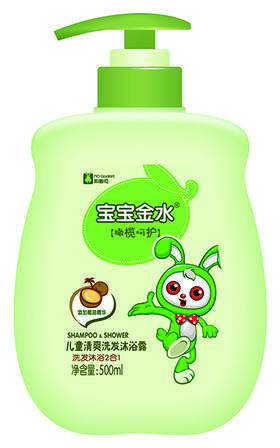 儿童清爽洗沐二合一(橄榄+椰乳)500ml