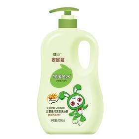儿童倍润洗沐二合一(橄榄+蜂蜜)1L