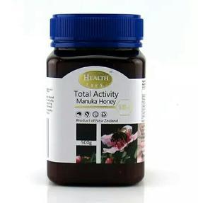 新西兰原装进口饮品 海斯拉夫 活性麦卢卡蜂蜜12+ 纯净抗菌500g