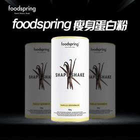 《海外直邮》德国foodspring瘦身蛋白粉 帮助身体塑形 750g