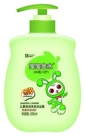 儿童倍润洗沐二合一(橄榄+蜂蜜)500ml