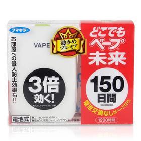 日本进口未来VAPE婴儿童电池驱蚊器 家用台式防蚊器150日无味静音