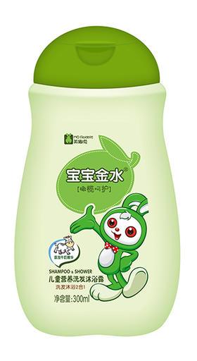 儿童营养洗沐二合一(橄榄+牛奶)300ml