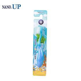 韩国原装 NANO-UP 儿童乌龟牙刷(1-3岁)颜色随机