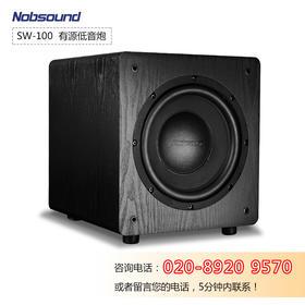 Nobsound/诺普声 SW-100 超重有源10寸低音炮音箱 有源低音炮音响