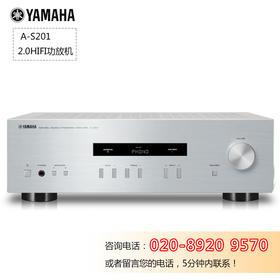 Yamaha/雅马哈 A-S201 2.0HIFI功放机立体声功放机高保真家用