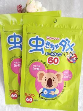 日本wakodo和光堂 婴儿天然桉树油防蚊贴/驱蚊贴60枚新生儿可用