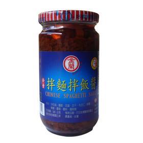 中国台湾 金兰 拌面拌饭酱 380g 全素酱拌面拌饭吃面