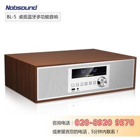 诺普声BL-5多媒体组合CD音箱蓝牙桌面HIF台式音响带闹钟收音USB