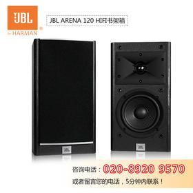 美国JBL ARENA 120 HIFI发烧环绕书架音箱监听音响 行货