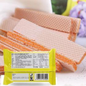 丽芝士纳宝帝奶酪味威化饼干58g*印尼进口丽芝士买满30包  包邮
