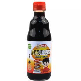 台湾进口食品 鲜大王 昆布儿童酱油280ml /瓶 拌饭酱汁 海带酱