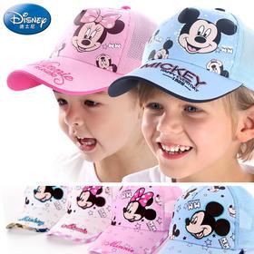 迪士尼儿童帽子春夏薄款潮韩版鸭舌男童女童小孩太阳宝宝遮阳棒球热
