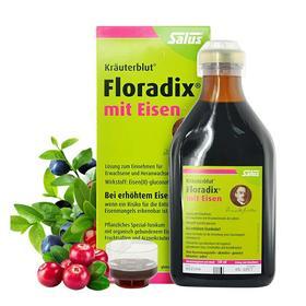 绿版salus德国铁元Floradix孕期补气血补铁女性老人术后500ml