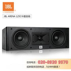 美国JBL ARENA 125C 中置音箱 中置环绕音响 正品行货