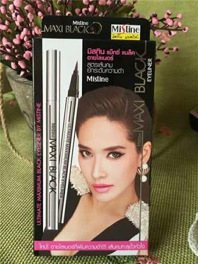泰国mistine眼线笔水笔 防水不晕染银管眼线液浓黑速干
