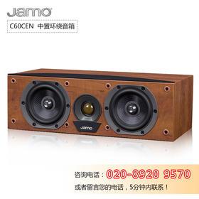 JAMO/尊宝 C60CEN 中置环绕音箱 无源音箱 影院中置音响