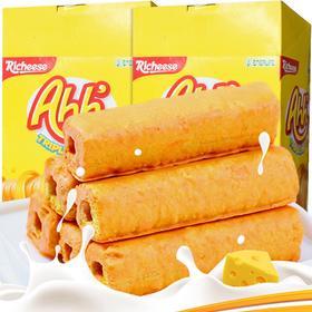 印尼进口丽芝士nabati纳宝帝奶酪味玉米棒威化饼干400g休闲小零食
