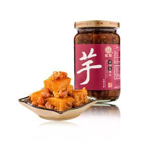台湾正宗进口特产江记芋头豆腐乳小吃早餐下饭菜调味品玻璃瓶装