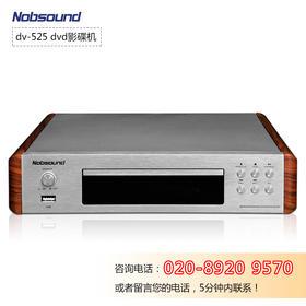 诺普声DV525 DVD影碟机 DVD机 迷你EVD VCD DVD CD播放器 USB接口