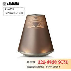 Yamaha/雅马哈 LSX-170 无线蓝牙家用手机苹果音响电脑音箱闹钟