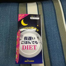 日本新谷酵素ORIHIRO NIGHT DIET普通版 30包/盒
