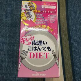 日本 新谷酵素 美容美肌保湿 限定粉色酵素30袋