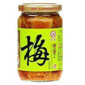 台湾特产 江记梅子豆腐乳370g 梅子豆腐乳霉豆腐 早餐食品