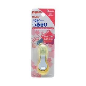 日本 贝亲婴儿指甲刀 防夹肉防滑宝宝安全儿童指甲 9个月
