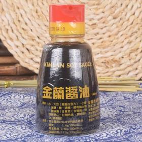 台湾进口金兰酱油 金兰桌上瓶酱油148ml不含防腐剂儿童酱油