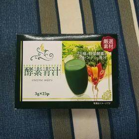 酵素青汁日本原装进口HIKARI 酵素粉大麦若叶蔬菜 粉美容代餐25袋