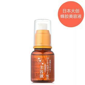 日本大创Daiso蜂蜜蜂胶润肌精华美容液 保湿抗氧化紧致敏感肌可用