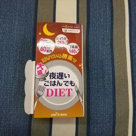 日本新款加强版NIGHT DIET新谷酵素生姜