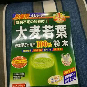 日本 山本汉方大麦若叶青汁粉末 代餐粉有机青汁3g*44袋