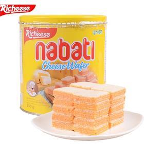 芝士威化饼干 进口 丽芝士纳宝帝奶酪威化印尼nabati桶装350g罐装