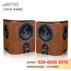 JAMO/尊宝 C60SUR 环绕音箱 影院中环音响中置环绕 行货正品