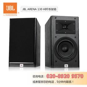 美国JBL ARENA 130 HIFI发烧书架音箱 监听音响 行货正品 联保