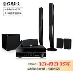 Yamaha/雅马哈 RX-V377/PA40升级版377功放家庭 5.1音箱音响