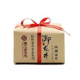 250克御牌西湖龙井 新茶上市
