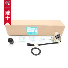 燃油油位传感器SK200/210-8
