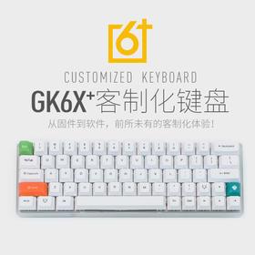 GK6X+客制化键盘